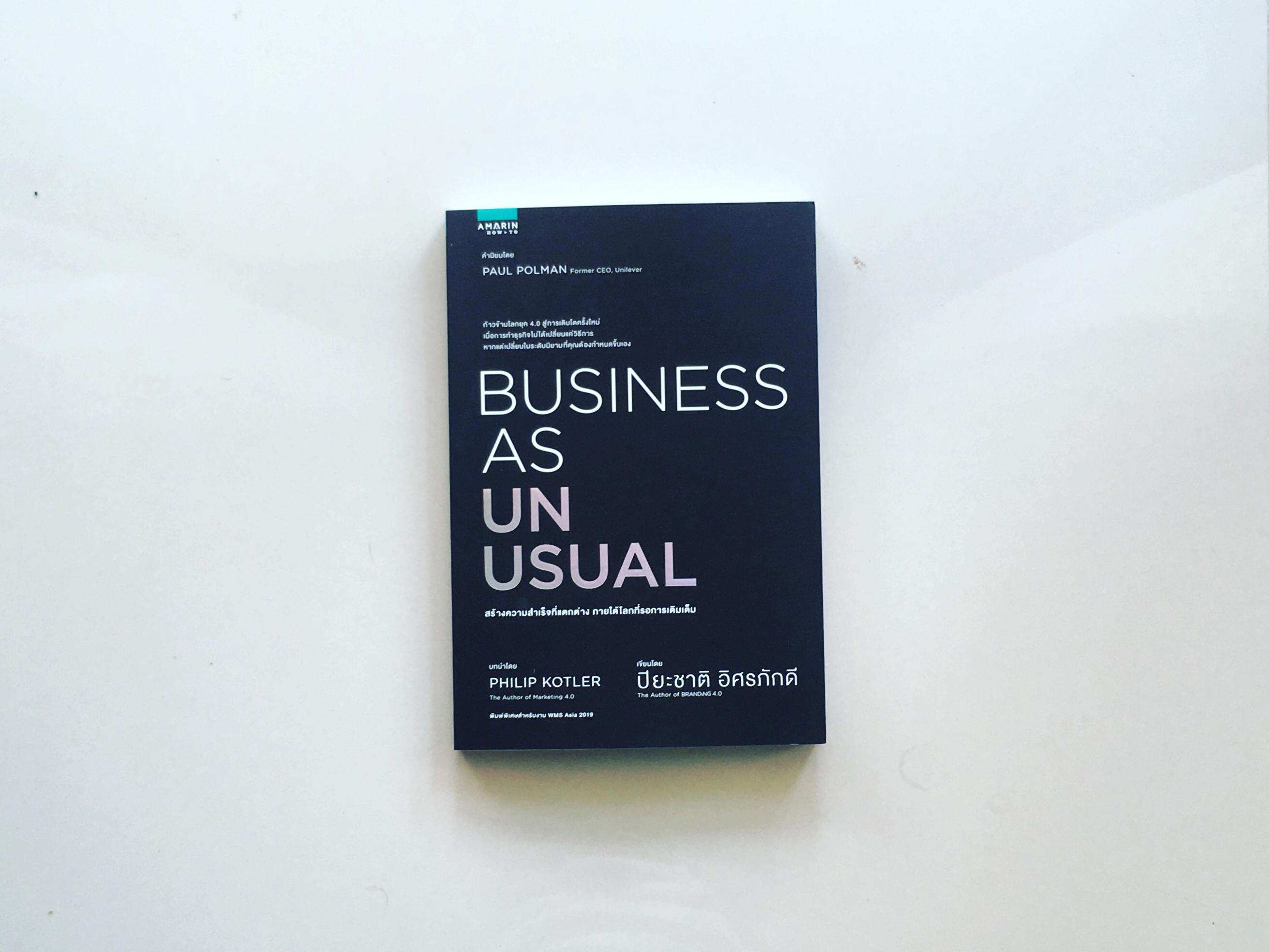 Business as Unusual BRANDi