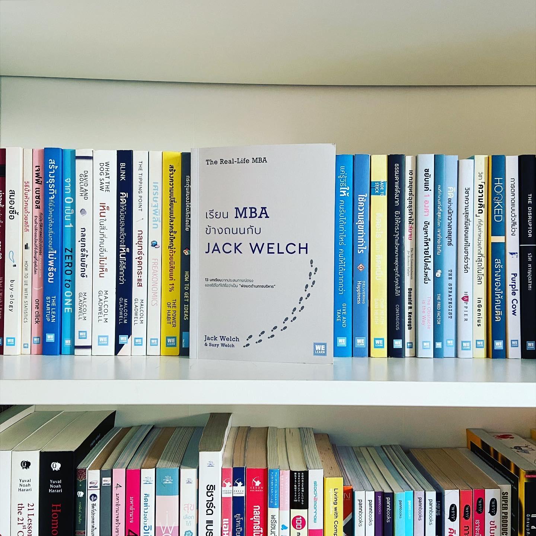 สรุป 13+5 ข้อคิดที่ได้จากหนังสือ เรียน MBA ข้างถนนกับ Jack Welch หรือ The Real-Life MBA ฉบับภาษาไทย สำนักพิมพ์ We Learn